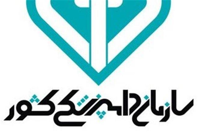 700 روحانی بر ذبح و صید در کشور نظارت می کنند
