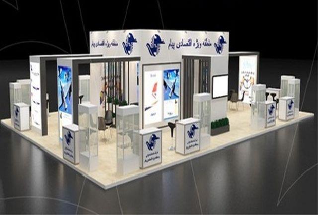 حضور فعال منطقه ویژه اقتصادی پیام البرز در نمایشگاه تلکام