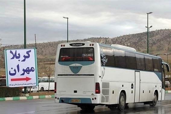 احتیاط، شرط ضروری ایمنی بازگشت زائران از پایانه مرزی مهران