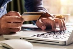 کارمزد رمز دوم یکبار مصرف بانکی چقدر است؟