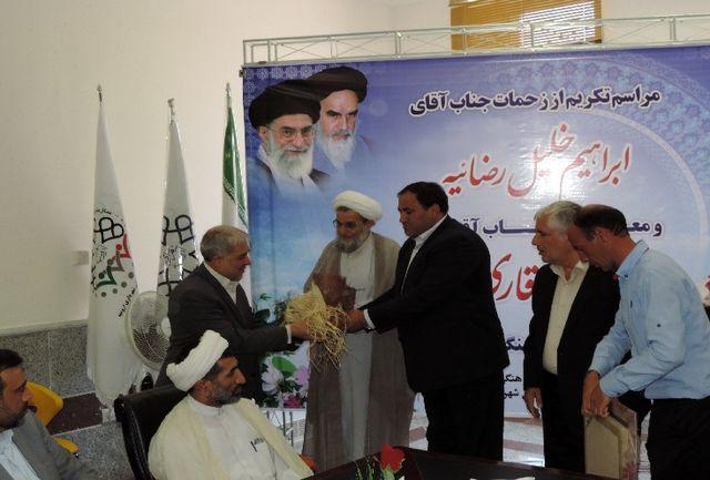 مراسم تودیع و معارفه همزمان سازمان فرهنگی ورزشی شهرداری ارومیه برگزار شد