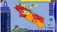 آخرین و جدیدترین آمار کرونایی استان ایلام تا 2تیر 1400