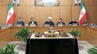 اختصاص اعتبار و تسهیلات بانکی برای جبران خسارات سیل در سه استان