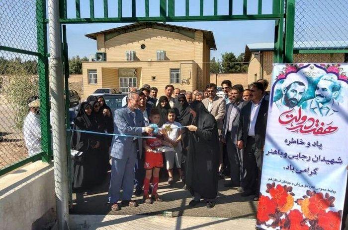 عدالت دولت در توسعه خانه جوانان به کهک قم رسید