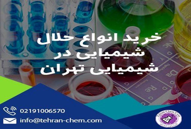 معروفترین حلال های شیمیایی