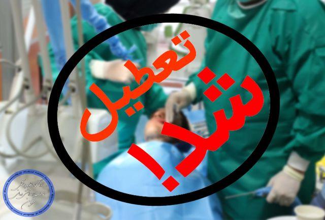 پلمپ یک واحد دندانپزشکی غیرمجاز در شهر دانسفهان