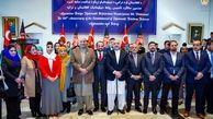 سرنوشت نامعلوم سفارتخانههای افغانستان