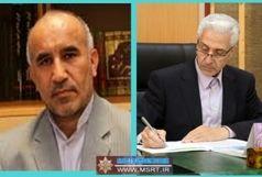 سرپرست موسسه پژوهشی حکمت و فلسفه ایران منصوب شد