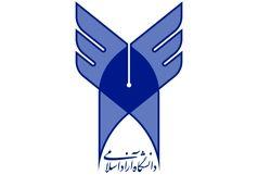 سرپرست دانشگاه آزاد اسلامی واحد تربت حیدریه منصوب شد