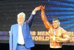 مراسم استقبال از مرتضی شفیعی قهرمان مسابقات جهانی پرورش اندام برگزار شد
