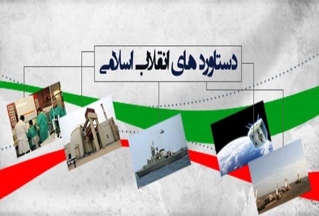 دستاوردهای انقلاب اسلامی در استان بی نظیر است