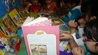 نظارت بهزیستی بر چاپ و توزیع کتابهای مهدهای کودک