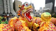 هشدار صندوق بینالمللی پول نسبت به بدهی کشورها به چین