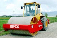 ساخت 80 دستگاه گریدر در هپکو اراک کلید خورد