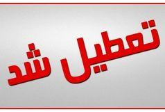 تعطیلی اماکن تاریخی فارس در تاسوعا و عاشورای حسینی