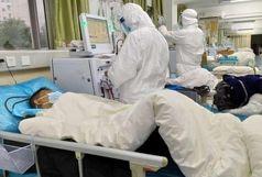 آخرین و جدیدترین آمار مبتلایان به کرونا در البرز تا سوم آبان ماه 99
