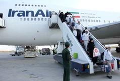 اولین کاروان حجاج به اصفهان وارد شد