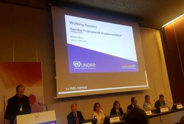 حضور هیات مدیریت شهری مشهد در کارگاه های تخصصی ششمین اجلاس بین المللی کاهش خطر پذیری
