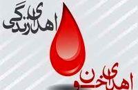 مردم استان سمنان ایام پایان سال و نوروز اهدای خون را فراموش نکنند