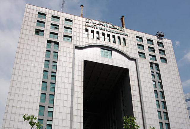 پاسخ وزارت راه وشهرسازی به اظهارات امام جمعه موقت تهران