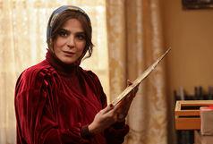 نامه عاشقانه و احساسی سحر دولت شاهی برای عشقی از دست رفته/ببینید