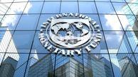 برآورد صندوق بین المللی پول از وضعیت اقتصاد ایران