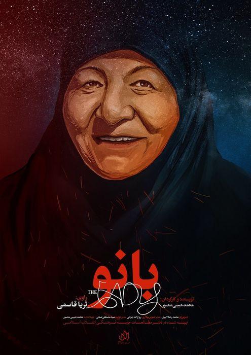 روایت زندگی زن تاثیرگذار اهوازی در جشنواره فیلم فجر