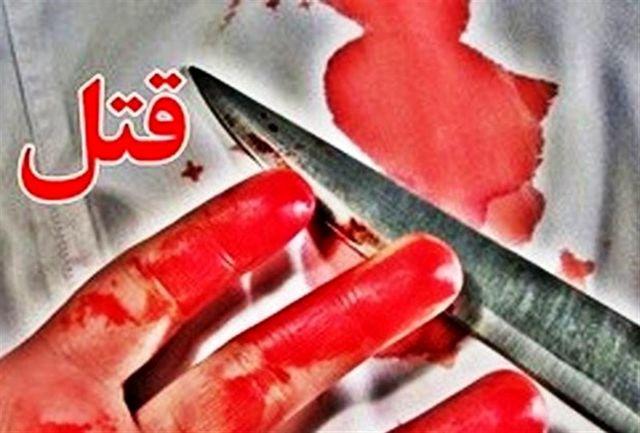 داماد تهرانی: آهای مردم، من آدم کشتم!