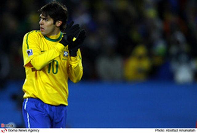 کاکا پس از یک سال به تیم ملی برزیل دعوت شد
