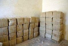 کشف انواع کالا و ارز قاچاق به ارزش ۵۷ میلیارد ریال در خوی