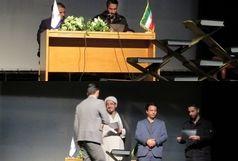 مسابقه اذان در شهرستان خرم دره برگزار شد