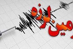 زلزله ماسوله را لرزاند