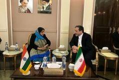 توییت عراقچی درباره دیدارش با وزیر امور خارجه هند