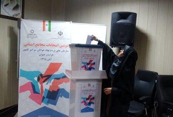 دومین انتخابات مجمع سمن های جوانان