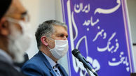 انتخاب قم به عنوان پایتخت فرهنگ و هنر مساجد ایران