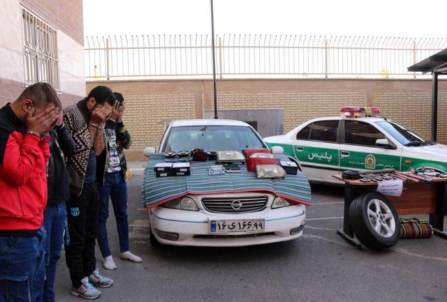 دستبند پلیس بر دستان باند 8 نفره سارقان مسلح خودرو و لوازم خودرو