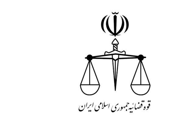 رئیس دادگستری شهرستان جیرفت منصوب شد