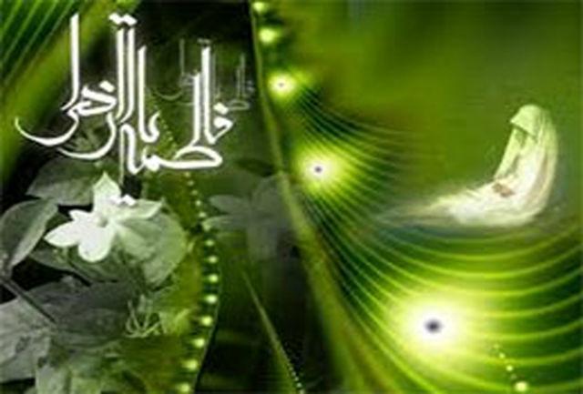 بیش از 12میلیون ایرانی با نام و القاب فاطمه زهرا (س)