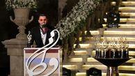 برگزیدگان بیستمین جشن حافظ معرفی شدند + عکس