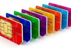 چگونه بفهمیم چند سیم کارت ثبت شده به نام خود داریم؟