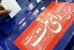 شماره ۱۱۱ آماده دریافت گزارشهای مردمی از برگزاری انتخابات و تبلیغات انتخاباتی در استان