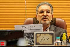 شهردار اراک رای اعتماد شورا را کسب کرد