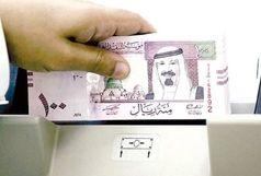 الگوبرداری عربستان از ایران درمورد یارانه ها