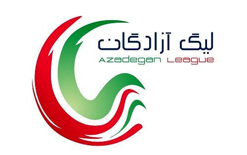 برنامه هفته ششم و هفتم لیگ دسته اول فوتبال مشخص شد
