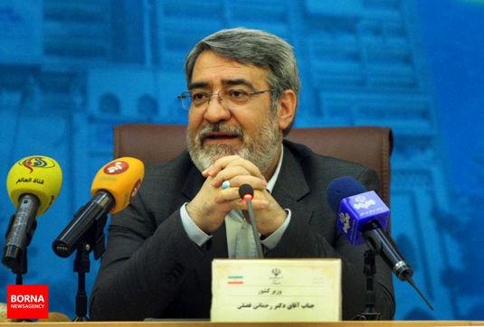 وزیر کشور با تاسیس شهرداری در رمشک و جوادیه الهیه موافقت کرد