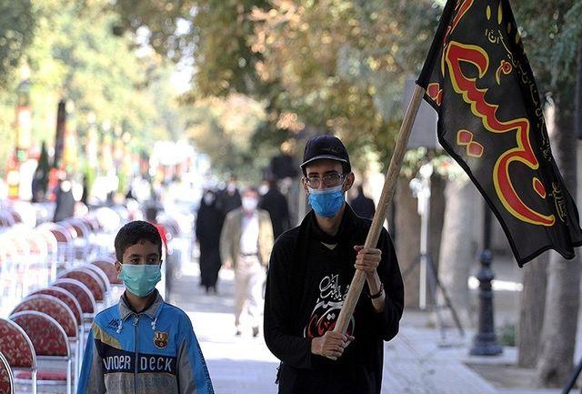 مراسم عزاداری اربعین حسینی در شهر یاسوج با رعایت پروتکلهای بهداشتی برگزار شد
