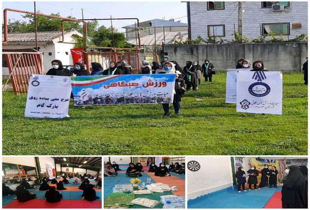 برگزاری فاز اول طرح ملی پارک گام بانوان در صومعه سرا