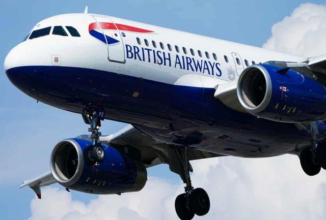 مدیر هواپیمایی ناگزیر به استعفا شد