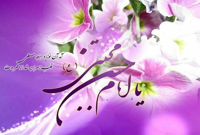 پاسخهای کلیدی امام حسن(ع) به پنج سؤال مهم امیرالمؤمنین(ع)