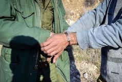 دستگیری ۳۹ شکارچی غیر مجاز در سیستان و بلوچستان